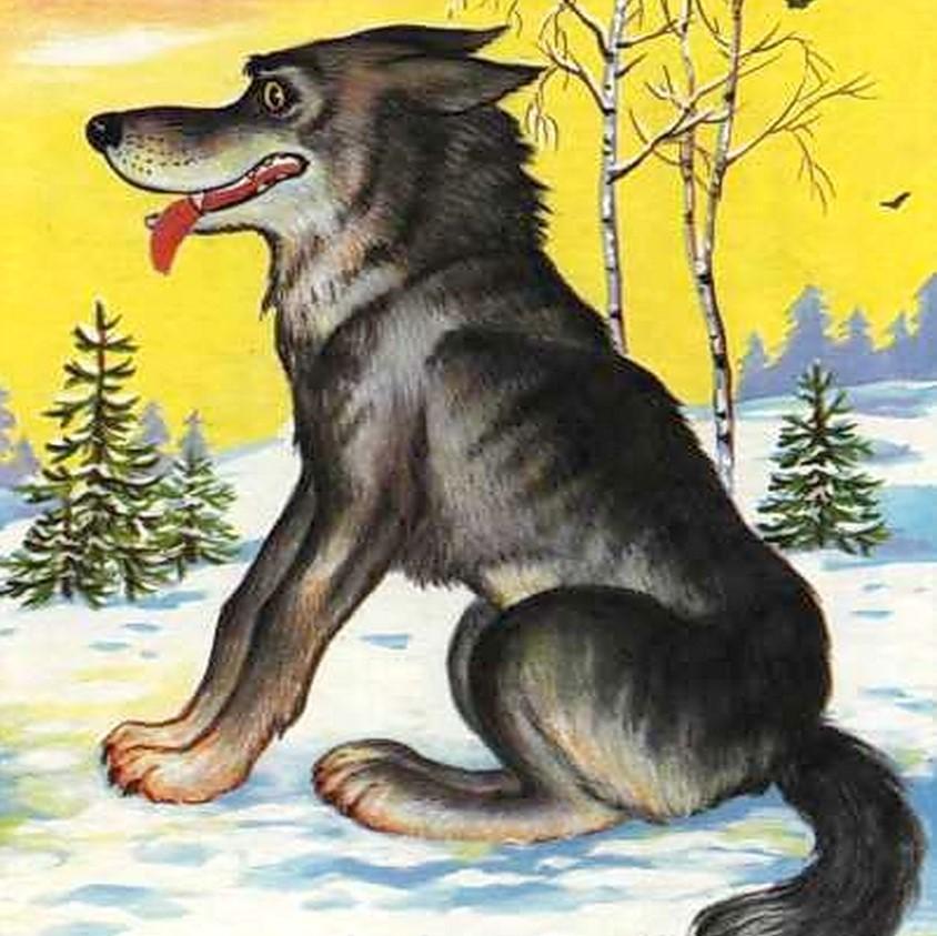 Картинки лиса и волк для детей