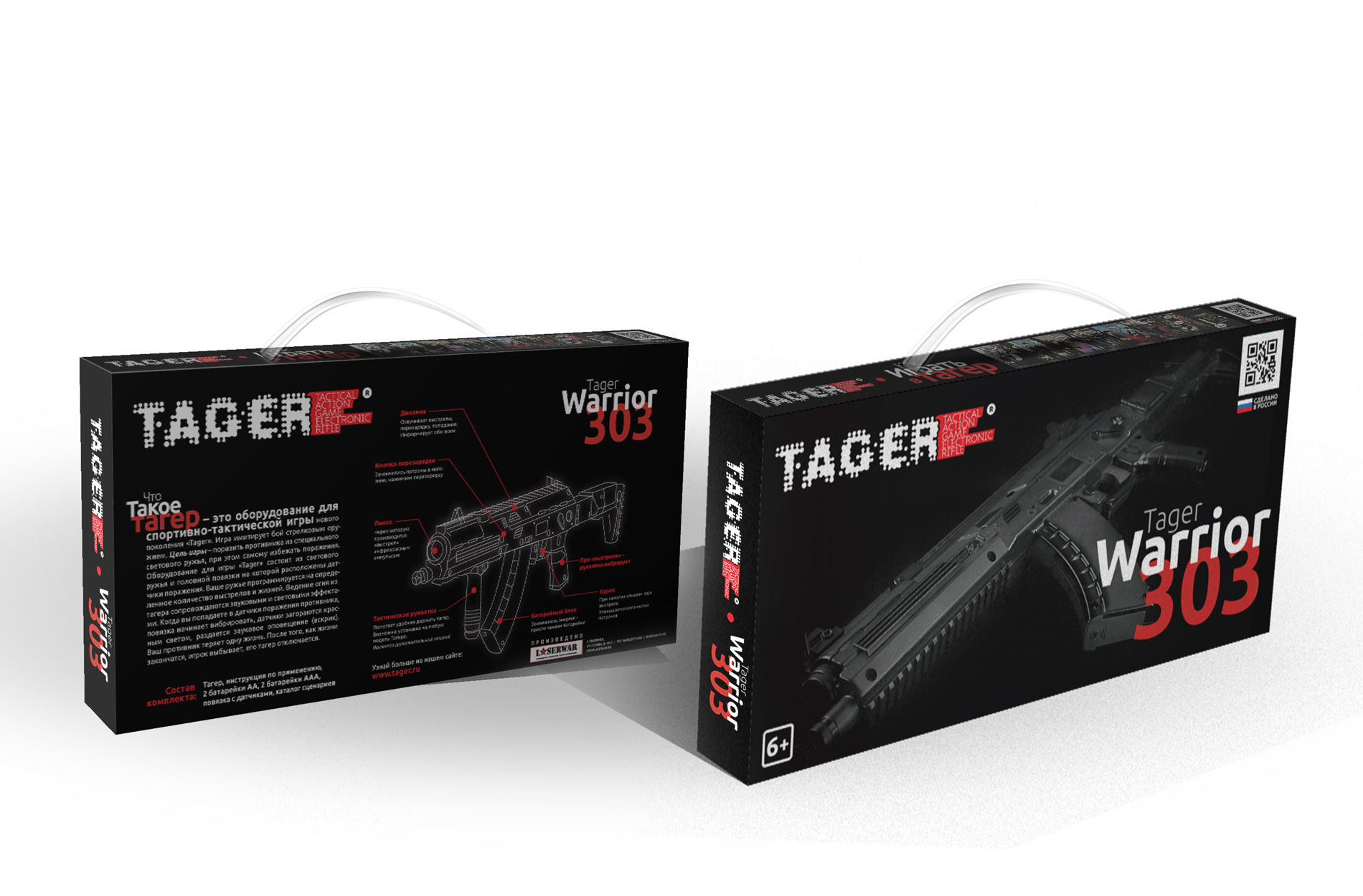 TAGER Warrior 303