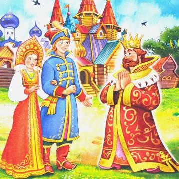 Сказка о царевне несмеяне в картинках